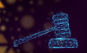 IMAGE d'lllustration d'article applications pour les cabinets d'avocats